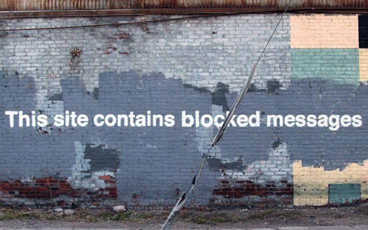 Η καταγγελία του Banksy για fake εκθέσεις σε όλο τον κόσμο και η περίπτωση της Αθήνας