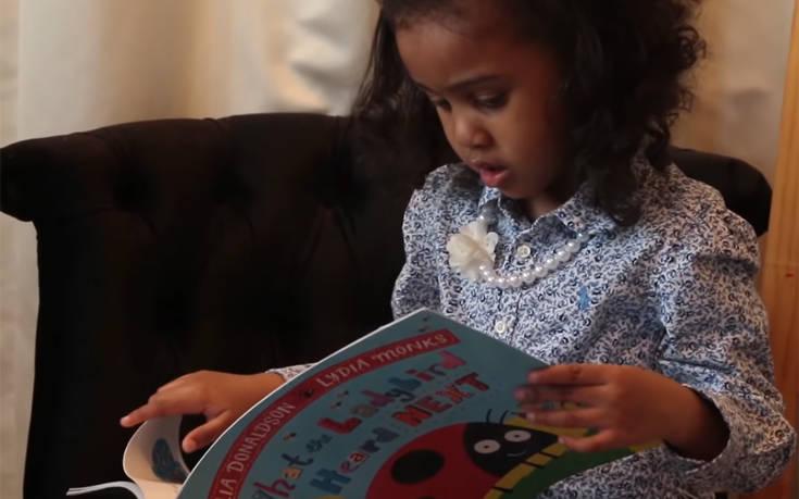 Τετράχρονη με δείκτη ευφυΐας 140 είναι και επισήμως ιδιοφυΐα – Newsbeast