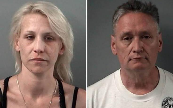 Δήλωσαν την εξαφάνιση του γιου τους και είναι ύποπτοι για τη δολοφονία του – Newsbeast