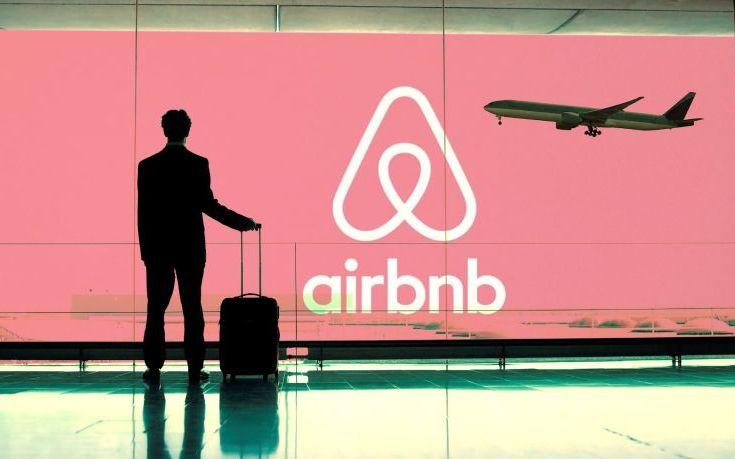 «Κρυμμένες κάμερες σε διαμερίσματα Airbnb» – Newsbeast