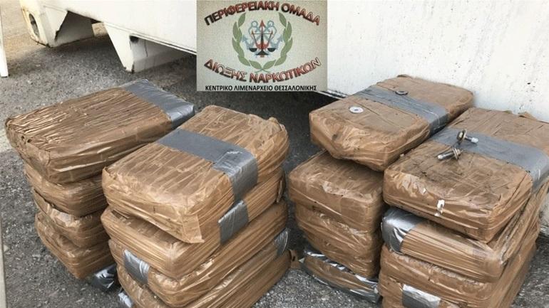Κατασχέθηκαν πάνω από 24 κιλά κοκαΐνης στο Λιμάνι της Θεσσαλονίκης