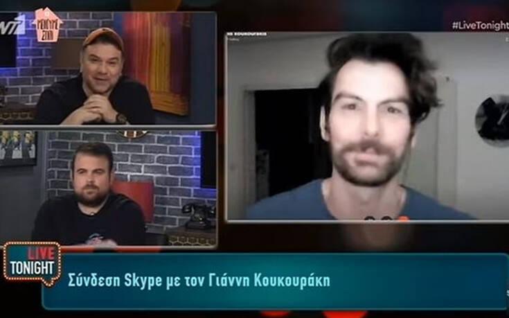 Πώς περνάει ο Γιάννης Κουκουράκης τις μέρες της καραντίνας – Newsbeast