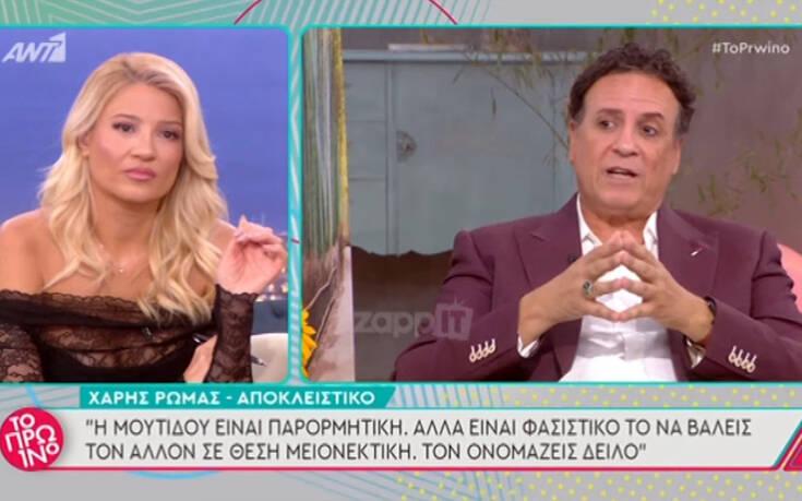 Καμία Σοφία Μουτίδου και κανένας Καπουτζίδης δεν έχει δικαίωμα να επιβάλλει στον άλλον τι θα βγάλει προς τα έξω – Newsbeast